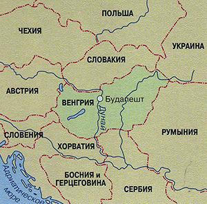 Географическое положение Венгрии