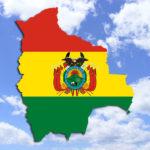 Умер экс-президент Боливии
