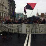 Часть задержанных на Первомае в Петербурге активистов до сих пор сидит в автозаке