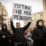 Митинг сторонников Навального в Петербурге: прямой репортаж