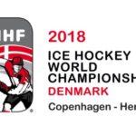 Чехия, США и Франция одержали победы на ЧМ по хоккею