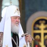 Патриарх Кирилл проводит литургию в день 1030-летия Крещения Руси