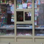 На западе Москвы украли торговый киоск