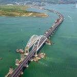 Украина готовится ввести санкции против российских компаний, строивших Крымский мост