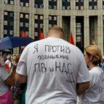 В Москве прошел еще один митинг против пенсионной реформы