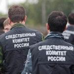 Бастрыкин приказал передать дело трех сестер Хачатурян в центральный аппарат СК
