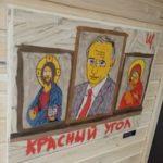 Что ждет петербуржцев на фестивале этномузыки?