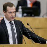 Медведев спрогнозировал «страшный конфликт» в случае присоединения Грузии к НАТО