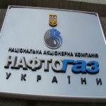 На Украине назвали причину возможного дефолта
