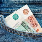 Росстат: Средняя зарплата в России выросла на 11% за полгода