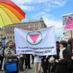 Задержанных на ЛГБТ-прайде подростков отпустили из полиции